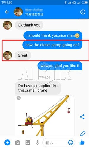 concrete pump feedback
